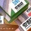 供应索利特膨胀玻化微珠外墙保温系统产品