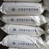 厂家直供纤维素 乳胶粉