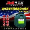 广州AT-608单组份高弹性丙烯酸防水涂料生产厂家
