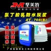 广州AT-708氯丁胶乳防水砂浆生产厂家