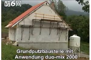 散装砂浆室内机械喷涂施工 (1312播放)
