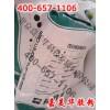 酚醛板保温砂浆专用胶粉 酚醛板砂浆胶粉 酚醛板粘结砂浆胶粉
