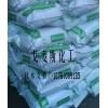 贵州遵义羟丙基甲基纤维素价格|麦斯中台合资|最新配方