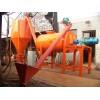 【龙江机械】天津上海重庆地区厂价直销卧式干粉搅拌机