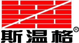 陕西斯温格灌浆技术有限公司