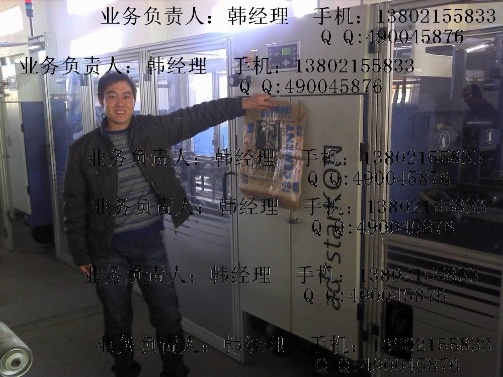 天津华今集团塑业有限公司