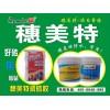 武汉穗美特防水材料,产品性价比高