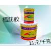 改性环氧树脂植筋胶  结构胶  陕西厂家直供