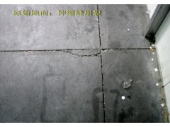 彩色水泥基自流平面层在旧地坪改造中的应用之一 基面处理 (3)