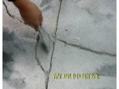 彩色水泥基自流平面层在旧地坪改造中的应用之二 基面处理 (16)
