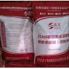 聚合物防水抗裂抗渗加固砂浆添加剂