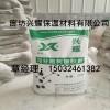 兴耀抹面砂浆胶粉厂家供货价格