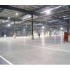 威海做金刚砂耐磨地坪质量过硬的厂家