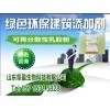 重庆砂浆用柔性可再分散乳胶粉厂家直销