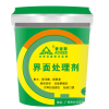 RG聚合物水泥防水涂料(液料)好质量
