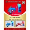 JZ型自动上料干混保温砂浆搅拌机机组
