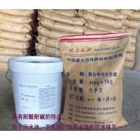 耐酸碱防水灰浆 防腐聚合物抹面砂浆 污水池专用