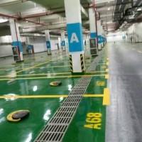承接合肥、安庆、六安等苏浙皖小区车库专用环氧地坪施工