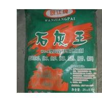 广西南宁专业生产石灰王,岩砂晶,砂浆宝,砂浆王