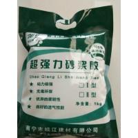 南宁皖江牌厂家直销强力砂浆胶,瓷砖胶