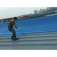 承接彩钢瓦屋面隔断彩钢瓦屋顶除锈、防腐、改色翻新工程