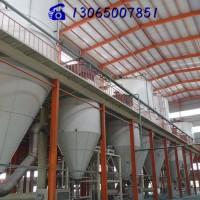 干混砂浆助剂添加剂可再分散乳胶粉