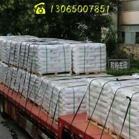 粘结抹保温面砂浆助剂可分散胶粉生产厂