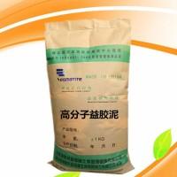北京高分子益胶泥供应  益胶泥生产批发 益胶泥的价格