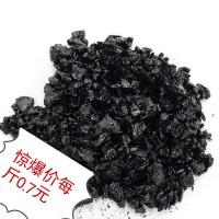 北京东城冷补料供应