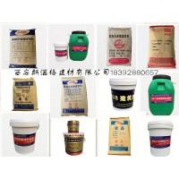 DG灌浆料 厂家直供 好质量 陕西斯温格