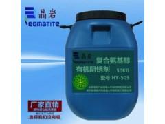 氨基醇阻锈剂