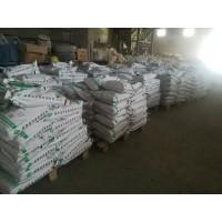 非金属骨料耐磨地坪硬化剂材料nr-310