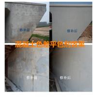 混凝土修补胶新旧混凝土焊接剂界面剂
