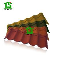 彩石瓦,金属彩石瓦生产厂家