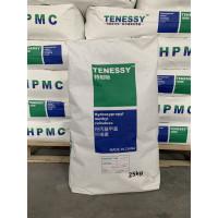 砂浆保水剂-HPMC