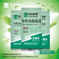 云南昆明内墙腻子粉厂家供应支持OEM17年销售经验