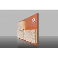 青岛 热销 多彩印象石饰面保温装饰一体板 外墙专用 厂家直销