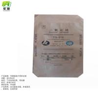 塑料助剂包装袋定制牛皮纸袋复合袋方底袋