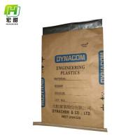 工业着色剂25kg定制纸塑复合袋牛皮纸袋一字扁平袋