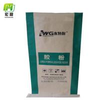 黄原胶食品用定制25kg牛皮纸袋纸塑复合袋一字扁平袋