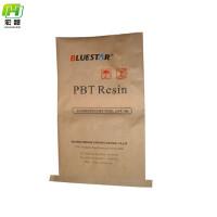 江浙沪皖地区供应危险品包装袋纸塑复合加内膜加铝箔包装袋