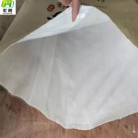 江浙沪皖供应砂浆包装袋25kg纸塑复合袋