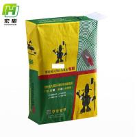 供应25kg包装袋纸塑复合袋厂家直供江浙沪皖干粉包装袋