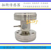 称重传感器,称重仪表,干粉砂浆罐称重传感器,称重仪表,电控箱