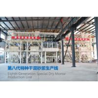 青岛海州重工供应第八代特种干混砂浆生产线: