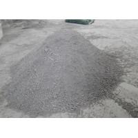 河南昊晖砂浆厂家特种砂浆高强修补砂浆