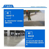 北京混凝土养护剂全国包邮代替传统浇水覆膜养护方式省时省力